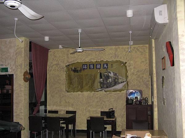 馬蘭舊站用餐的地方