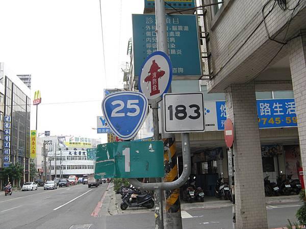 台25 1公里處,和縣道183共線