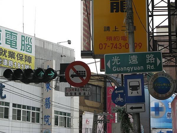 在異鄉看到這個交通標誌真的是感動到快哭了