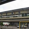 高雄車站1