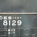 15ES ㄧㄍㄓㄚ 8129