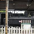 台糖 345 號蒸汽機車