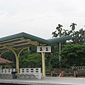 集集站月台