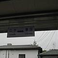 二水←→車埕