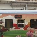 觀光列車塗裝2