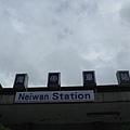 內灣車站外