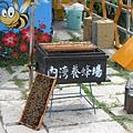 內灣養蜂場