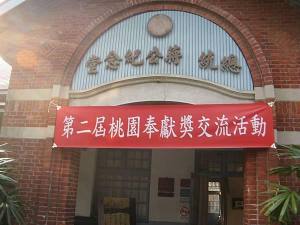 蔣公紀念堂,上方的國/黨徽已不明顯