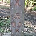 泉源產業道路0k+500
