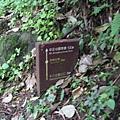 距登山口1k