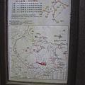 中正山地圖