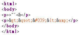 fx3-原始碼.jpg