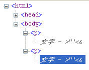 IE8-開發者工具.jpg