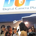 DC Player