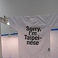 Sorry, I'm Taipei-nese