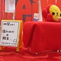 紅小猴簽書玉照 3