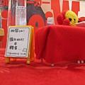 紅小猴簽書玉照 4