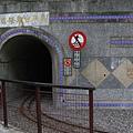 出台車隧道處