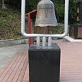高砂義勇隊紀念園區-和平鐘