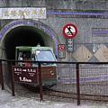 烏來台車剛出隧道