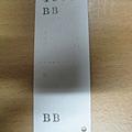 98年10月10日環島第四天集集至車埕區間車去回票名片式車票(硬票)背面 4079 BB