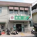 竹田車站附近的郵局
