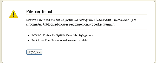 firefox4-jar-file.png