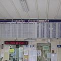 保安站票價表,時刻表不掛那麼高了…