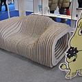 紙做的椅子