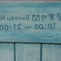 IMG_5609.JPG