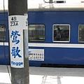 鐵馬車@鶯歌站