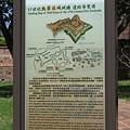 安平古堡門口的導覽圖