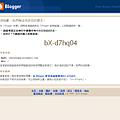 blogger bX-d7hq04