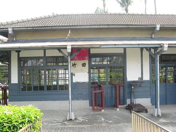 竹田舊站 1