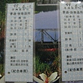 99年6月9日三義至泰安(舊)名片式指定票正面