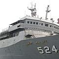 524 號軍艦
