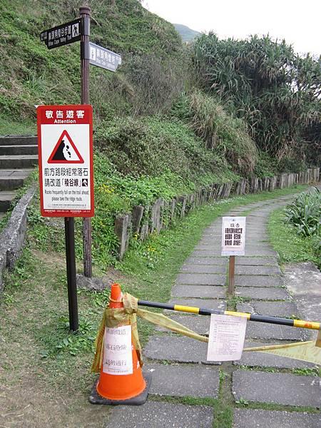 往燈塔的路被封住了,只好往稜谷線前進…