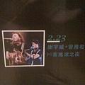 @LegacyTaipei, 星期三不加班:謝宇威+曾雅君