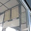 竹田舊站87年度還有普通車和快車的手寫時刻表