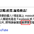 Youtube 擬罪愛.png