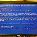 藍色死亡畫面2