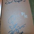 許茹芸親筆簽名 1