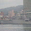 933 號軍艦