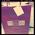 Annel's gift: Aunt Stella's