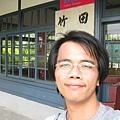 竹田舊站前自拍 5