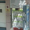 公車站牌上的公車資訊