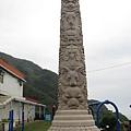 鼻頭國小的多動物石雕