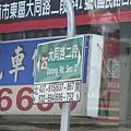 台南有不少自製的路標編號