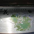 三義旅遊導覽圖