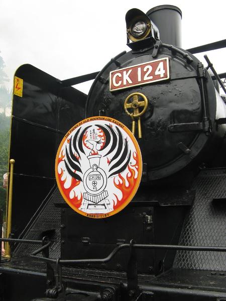 舊山線的復駛紀念牌象徵以CK124帶領舊山線浴火重生(吧)